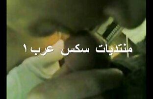 Arabo porno